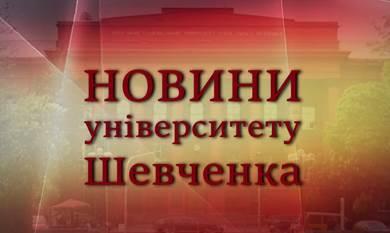 logo_fest1