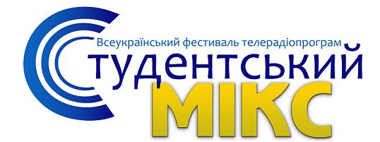 logo_fest2