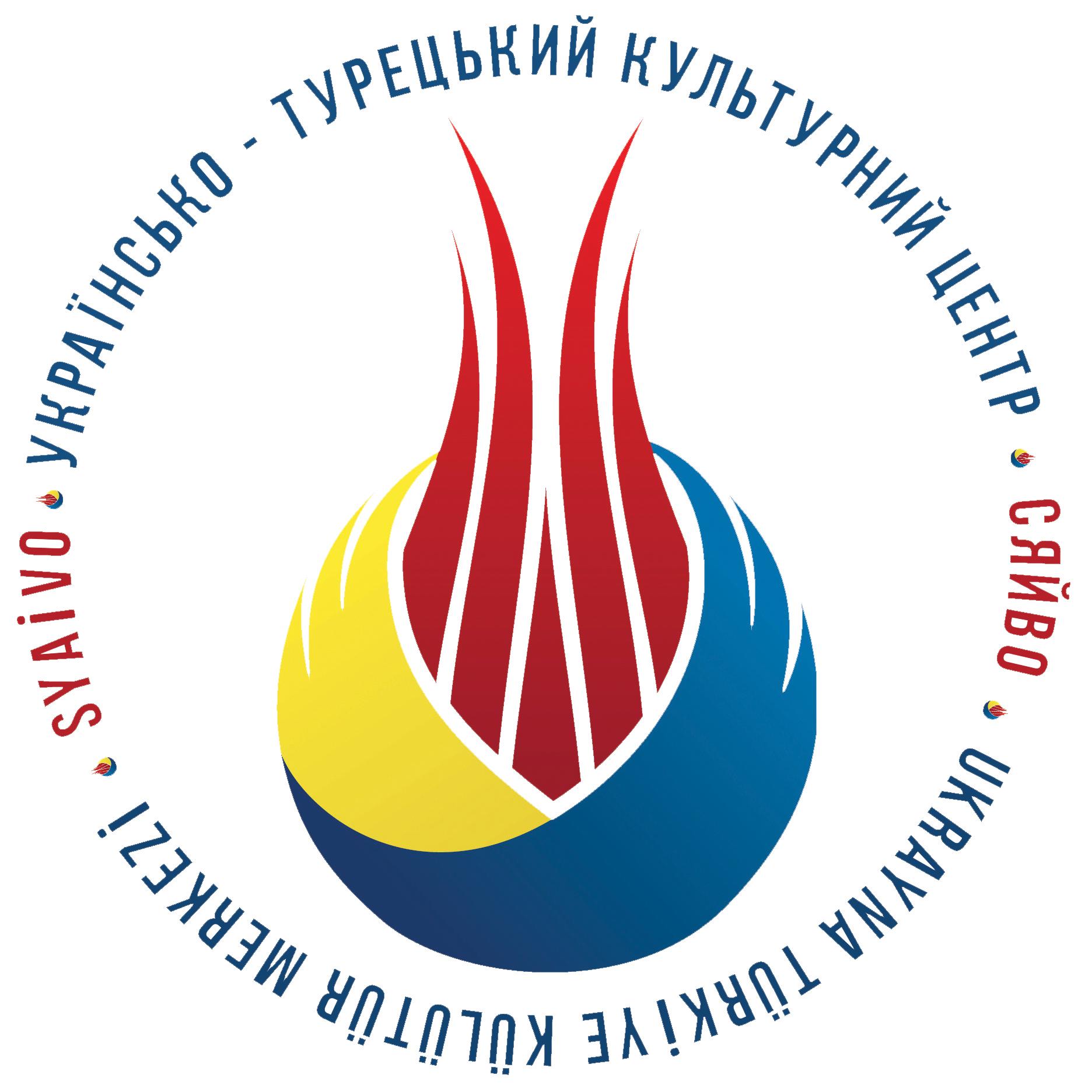 syaivo-yuvarlak logo